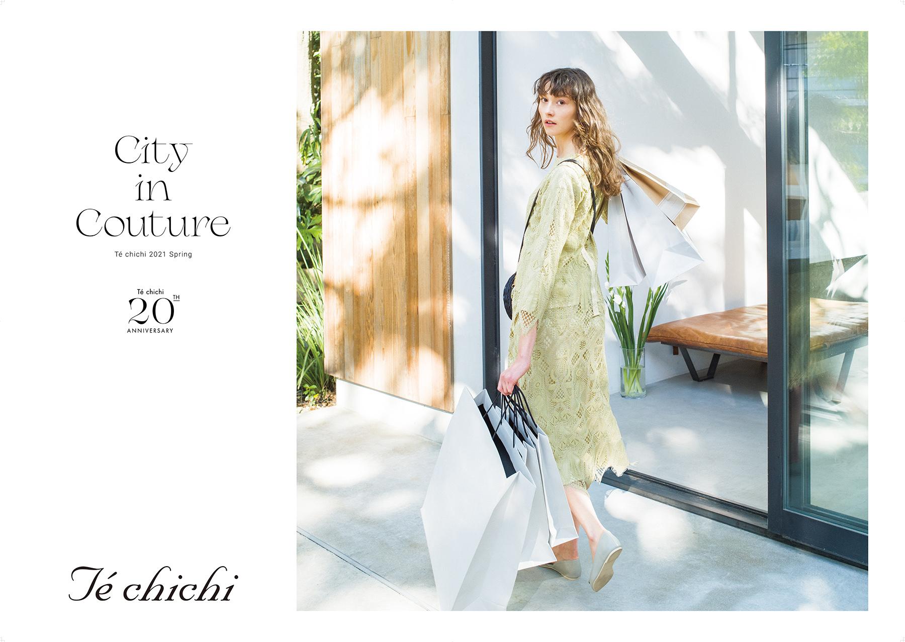 """働く女性へ""""大人の可愛らしさ""""を提案するブランド『Te chichi』20周年Anniversary"""